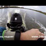 Алюминиевый Катер Rusboat 52 JET-J (Русбот), с консолью, новый